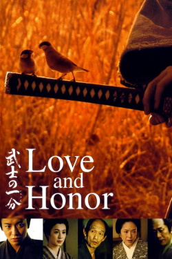 Watch Love and Honor (2006) - Subtitrat in Romana
